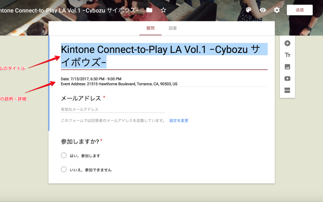 Cybozu Developer Network Tips 1